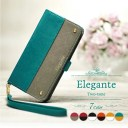 Elegante Xperia XZ2 Compact SO-05K ケース スマホケース 手帳型ケース カバー 携帯ケース エ……