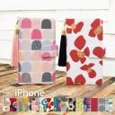 北欧柄 スマホケース 手帳型 iPhone12 iPhone12 mini iPhone11 pro max iPhone se 第2世代 iPh……