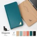 Elegante AQUOS sense5G A004SH ケース スマホケース 手帳型ケース カバー 携帯ケース スマホ……