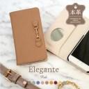 Elegante AQUOS sense5G SHG03 ケース スマホケース 手帳型ケース カバー 携帯ケース スマホカ……