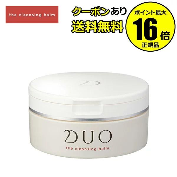 【全品共通10%クーポンあり】DUO デュオ ザ クレンジングバーム<D.U.O./デュオ>【正規品
