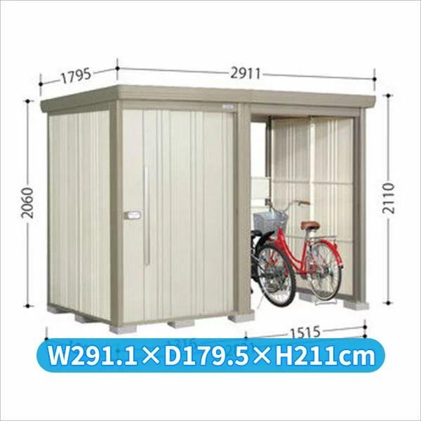 タクボ物置 TP/ストックマンプラスアルファ TP-2815 一般型 標準屋根 『追加金額で工事も可