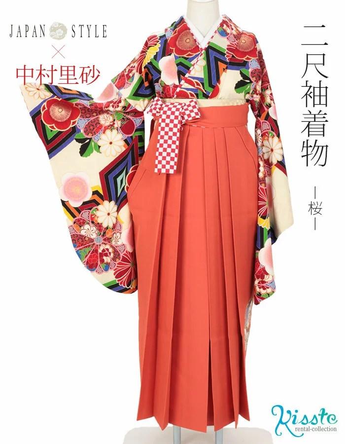 袴 二尺袖 レンタル フルセット < 中村里砂 / 桜 / クリーム > 往復送料無料 卒業式 女性