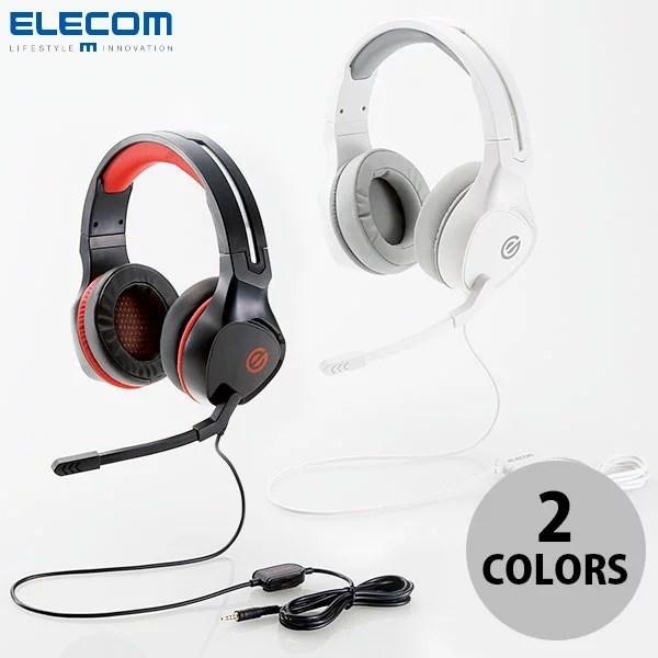 エレコム ゲーミングヘッドセット 両耳オーバーヘッド 極厚イヤーパッド コントローラ付属 (ヘッドセット) [PSR]