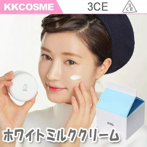 imgrc0062847384 - 【動画】韓国の美白コスメ3CEのウユクリームを顔半分に塗ってみたレビュー