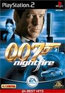 【中古】EA BEST HITS 007 ナイトファイア