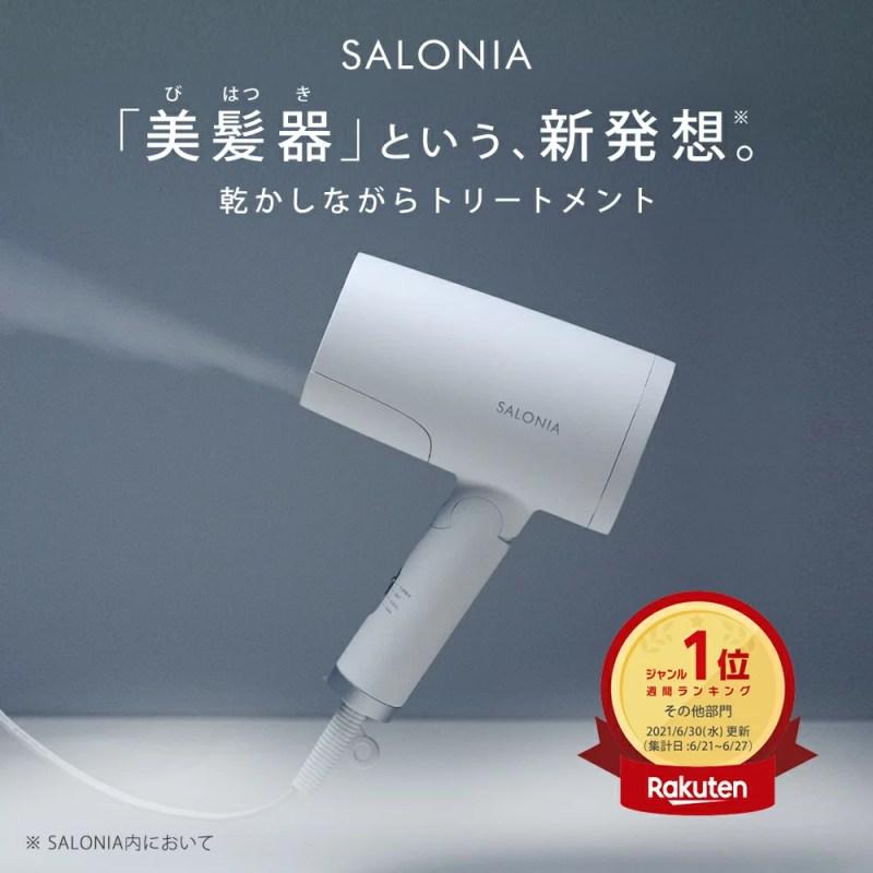 《10%OFFクーポン&ポイント10倍 10/26 14:59迄》★セット限定特別価格★ SALON