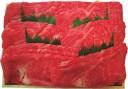 神戸菊水黒毛和牛ロースしゃぶしゃぶ用 500g[簡易包装]【楽ギフ_包装】【楽ギフ_のし】【楽ギフ_のし宛書】