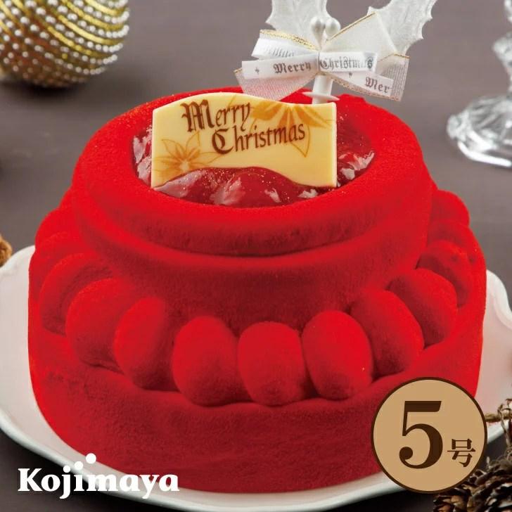 【クリスマス ノエル・ルージュ5号(直径15cm)】送料無料 クリスマスケーキ ショートケーキ 新宿Kojimay...
