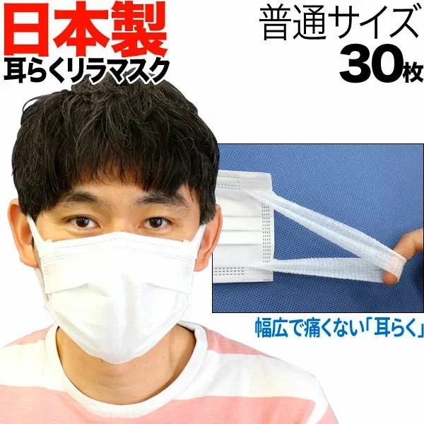 \お試し価格/[日テレZIP・テレ東WBSで紹介] 日本製 国産サージカルマスク