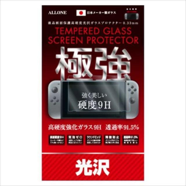 ニンテンドー スイッチ 保護フィルム Nintendo Switch専用 液晶保護フィルム スイッチ本体用保護フィルム 光沢ガラスフィルム 厚さ0.33mm 高硬度9H耐傷性パネル アローン ALG-NSKGF3