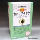 おらが村の健康茶カバノアナタケ 2g×32袋(ロシア語 チャーガ茶) 【RCP】