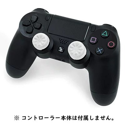 FPS Freek Galaxy WHITE PS4 PS5 白【メール便のみ送料無料 箱なし】ホワイトGalaxy WHITE Performance Thumbsticks for PlayStation 4