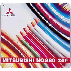 【文具館】【メール便】三菱鉛筆 色鉛筆 880級 24色 K88024CPスタンダードなUni色鉛筆880級