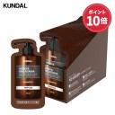 【3+1】ポイント10倍![KUNDAL公式]ネイチャーシャンプーシングルパウチ10ml30個入りセット Nature Shampoo Single Pouch 10ml 30ea SE..