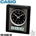 CASIO〔カシオ〕置時計 TQT-351NJ-1JF【HD】【TC】 [CAWT]【532P17Sep16】