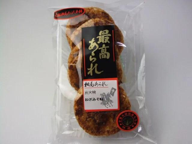 元祖相馬あられ本舗 【ねぎ味噌せんべい】 みその風味と煎餅の美味しさ!
