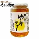 ゆずティー(430g) 【柚子の里から/大分県産/柚子茶/ゆず茶/櫛野農園/くしの農園】