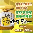 ゆずティー(280g) 櫛野農園【大分県産】【柚子茶】【ゆず茶】