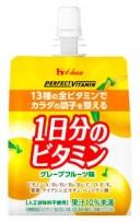 ハウスウェルネス パーフェクトビタミン 1日分のビタミンゼリー グレープフルーツ味 (180g) 栄養機能食品 ※軽減税率対象商品