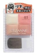 セザンヌ化粧品 ミックスカラーチーク 03 オレンジ系 (1個) パウダーチーク