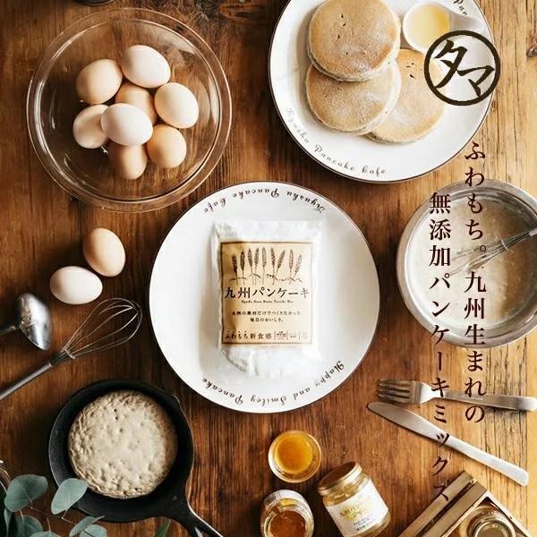 メレンゲでも紹介!ふわもちの新食感!九州パンケーキ地場もん国民大賞☆最高金賞☆九州の大地で育った小麦・雑穀を100%使用