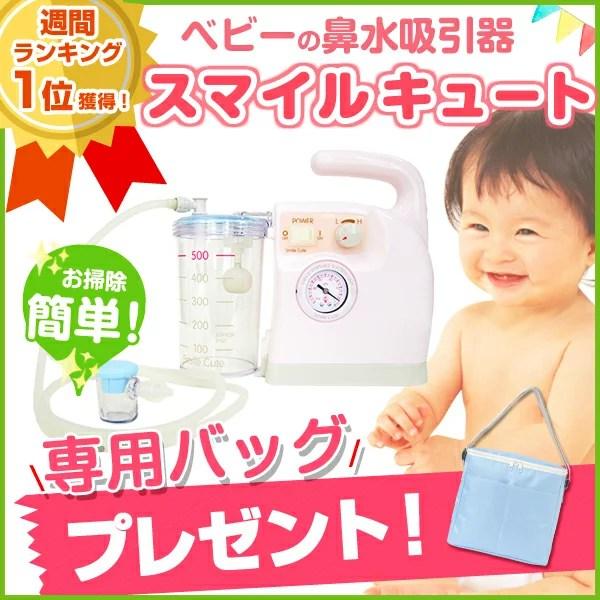 新生児の鼻づまりでフガフガで夜も苦しそう!窒息の心配や解消方法は? 2