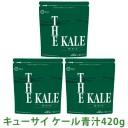 キューサイ青汁 ザ・ケール 420g/約30日分 粉末タイプ 3袋まとめ買い