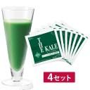 キューサイ青汁 ザ・ケール 冷凍タイプ 90g×7パック入 4セット