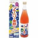 ブルーベリー黒酢飲料 720ml
