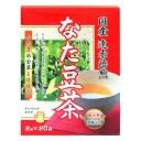 国産遠赤焙煎 なた豆茶 (2g×20袋)