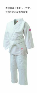 早川繊維工業(九櫻) (ズボンのみ)女子用一重織柔道着・ズボン(背継仕上)(JSLP3)