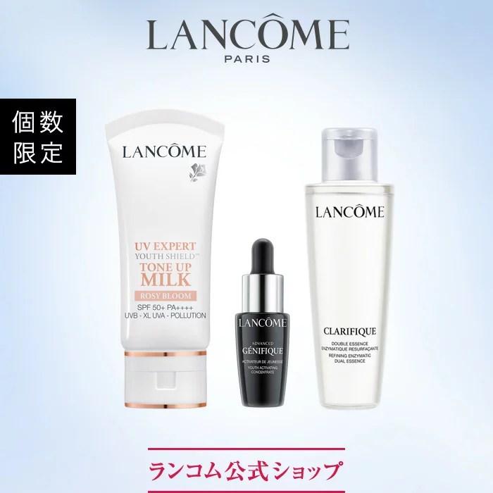 【公式】UVエクスペール スターター キット / 30ml / UV エクスペール / 化粧下地 /