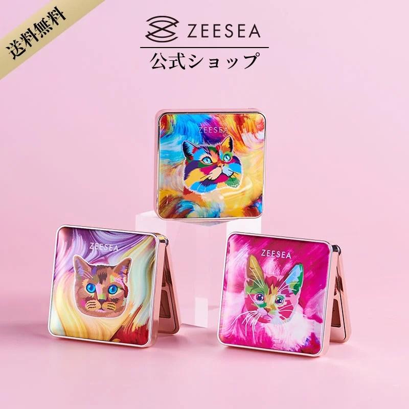 ランキング入賞★大人気【新発売】【ZEESEA(ズーシー)公式】動物シリーズ 四色アイシャドウパレッ