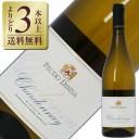 【よりどり3本以上送料無料】 フェウド ディシーサ シャルドネ DOC シチリア 2018 750ml 白ワイン イタリア