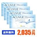 【送料無料】 アキュビューオアシス 4箱セット ( コンタク