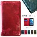 SH-02M SHV45 SH-RM12 SH-M12 AQUOS sense 3 lite Android one S7 ケース 猫刺繍 手帳型ケース……