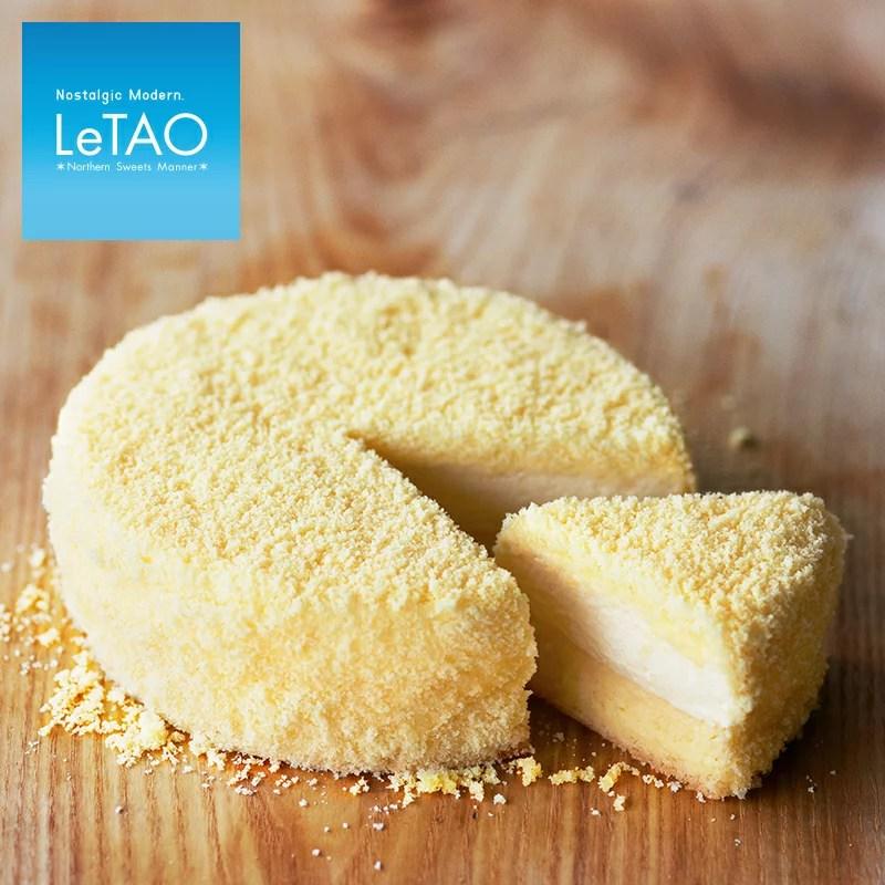 ルタオ ドゥーブルフロマージュ 4号 12cm (2〜4名様) ギフト スイーツ 父の日ギフト 父の日 ケーキ チーズケーキ レアチーズケーキ Fromage Double お菓子 誕生日 誕生日ケー