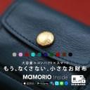 【新商品】「なくさない財布 」小さくて使いやすい、とても安全な本革ミニ財布 大容量×スキミング防止対応「MiniWallet3」【 RFID レディース 財布 メンズ レザー 本革 コンパクト 小さい財布 送料無料 MAMORIO マモリオ】