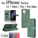 【一部在庫発送】iPhone 12 mini iPhone 12 ケース iPhone 12 Pro カバー 手帳型ケース シンプ……