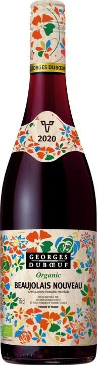 ヌーヴォー 2020 値段 ボジョレー