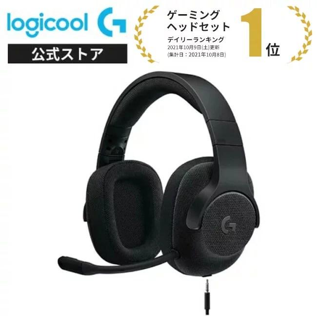Logicool G ゲーミングヘッドセット 有線 G433BK 高音質 7.1ch Dolby 3.5mm usb 軽量 ノイズキャンセリング...