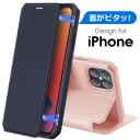 【蓋がピタっと】 iPhone 12 ケース iPhone12 Pro Max カバー 手帳型 iPhone12 mini アイフォ……