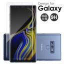 【曲面仕様】 Galaxy S10+ S10 ガラスフィルム Note9 保護フィルム S9 フィルム S9+ S8 S8+ Note8 S7 edge S6edge S8Plus S9Plus 保護..
