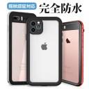 【完全防水仕様】 iPhone 12 11 Pro Max 防水ケース iPhone12 mini XR ケース SE2 SE 2020 iPh……