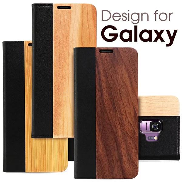 【4種類天然木使用】 LOOF Galaxy S10 ケース S10+ 手帳型 カバー Note9 S9 Plus 手帳型ケース S9+ Note8 S...