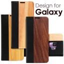 【4種類天然木使用】 LOOF Galaxy S10 ケース S10+ 手帳型 カバー Note9 S9 Plus 手帳型ケース S9+ Note8 SC-04L SCV42 SC-03L SCV41 S..