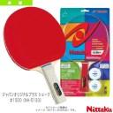 ジャパンオリジナルプラス シェーク#1500(NH-5133)《ニッタク 卓球 ラケット》