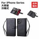 送料無料 iPhone12 mini ケース iPhone12 pro ケース iPhone 12 pro max ケース iPhonese2 iPh……
