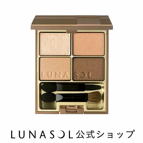 【公式】カネボウ化粧品 ルナソル LUNASOL スキンモデリングアイズ6.1g アイシャドウ アイ